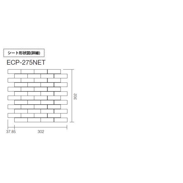 エコカラット LIXIL INAX ランド ( 石ハツリ面 ) ECP-275NET/RO1 RO2 バラ売り 1枚単位販売 kabegami-doujou 07