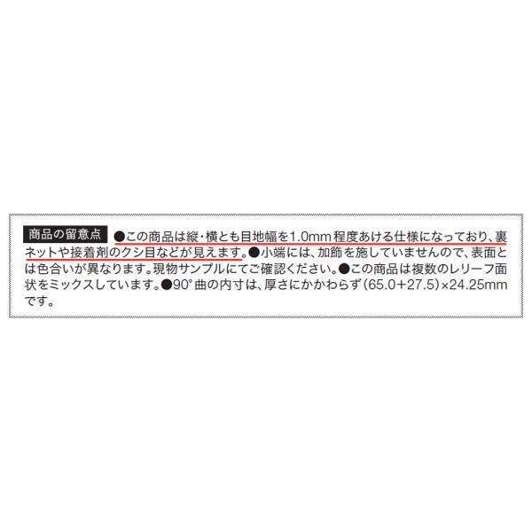 エコカラット LIXIL INAX ランド ( 石ハツリ面 ) ECP-275NET/RO1 RO2 バラ売り 1枚単位販売 kabegami-doujou 08