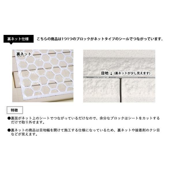 エコカラット LIXIL INAX ランド ( 石ハツリ面 ) ECP-275NET/RO1 RO2 バラ売り 1枚単位販売 kabegami-doujou 09