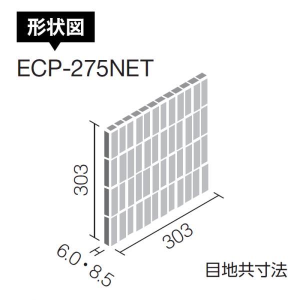 エコカラット プラス LIXIL エコカラットプラス ラフソーン ECP-275NET/RGS1 RGS2 RGS3 キッチン トイレ 木材風 kabegami-doujou 02