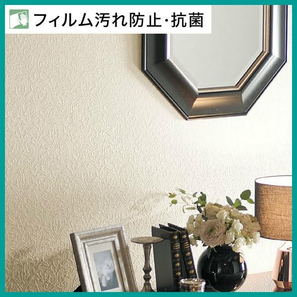 壁紙 のりなし クロス 国産壁紙 フィルム汚れ防止・抗菌 花 汚れ防止 抗菌 防かび サンゲツ FE-1600