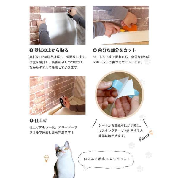 猫 爪とぎ ぺット 犬 うさぎ 賃貸可 原状回復 猫ちゃんの爪とぎ防止 壁保護シート はがせるタイプ おためしサンプル 約23cm×約16cm 1枚|kabegami-doujou|11