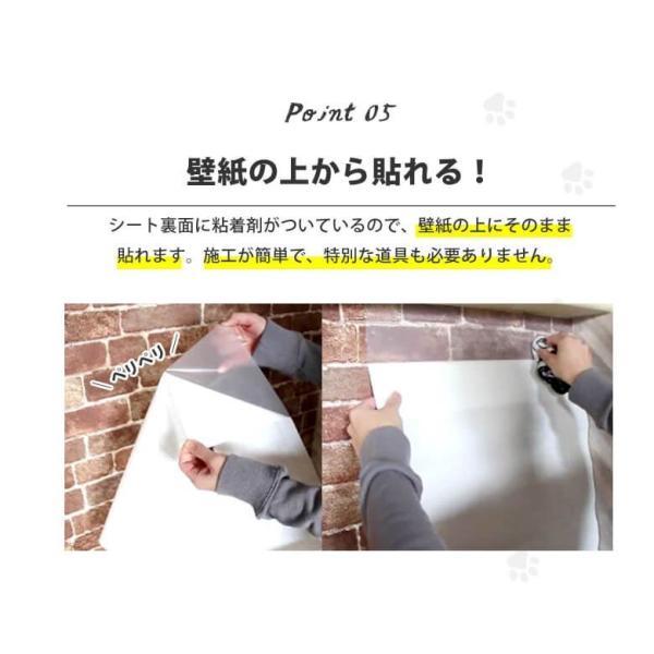 猫 爪とぎ ぺット 犬 うさぎ 賃貸可 原状回復 猫ちゃんの爪とぎ防止 壁保護シート はがせるタイプ おためしサンプル 約23cm×約16cm 1枚|kabegami-doujou|07