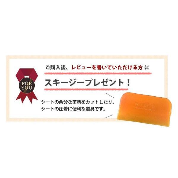 猫 爪とぎ ぺット 犬 うさぎ 賃貸可 原状回復 猫ちゃんの爪とぎ防止 壁保護シート はがせるタイプ Mサイズ(幅92cm) 1m/1本 kabegami-doujou 12