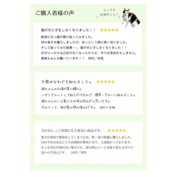 猫 爪とぎ ぺット 犬 うさぎ 賃貸可 原状回復 猫ちゃんの爪とぎ防止 壁保護シート はがせるタイプ Mサイズ(幅92cm) 1m/1本 kabegami-doujou 13