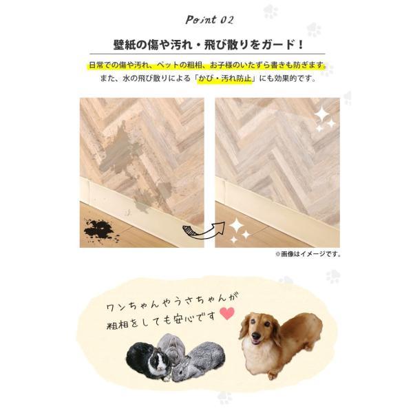 猫 爪とぎ ぺット 犬 うさぎ 賃貸可 原状回復 猫ちゃんの爪とぎ防止 壁保護シート はがせるタイプ Mサイズ(幅92cm) 1m/1本 kabegami-doujou 04