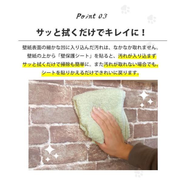 猫 爪とぎ ぺット 犬 うさぎ 賃貸可 原状回復 猫ちゃんの爪とぎ防止 壁保護シート はがせるタイプ Mサイズ(幅92cm) 1m/1本 kabegami-doujou 05