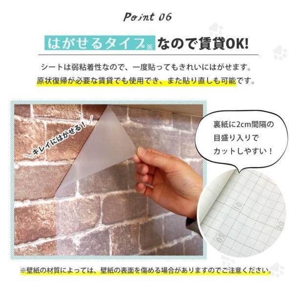 猫 爪とぎ ぺット 犬 うさぎ 賃貸可 原状回復 猫ちゃんの爪とぎ防止 壁保護シート はがせるタイプ Mサイズ(幅92cm) 1m/1本 kabegami-doujou 08