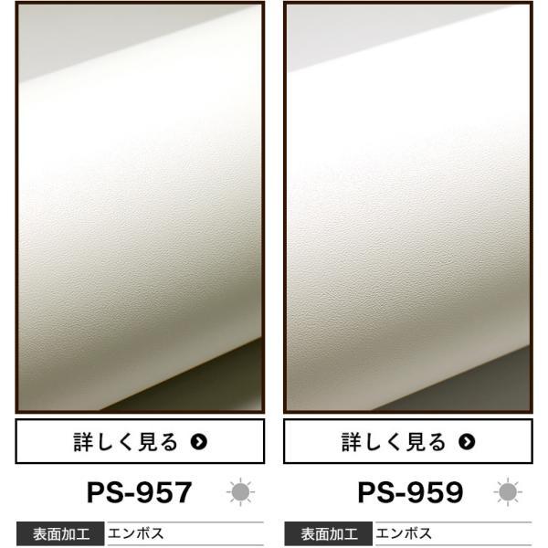 ダイノックシート 3M ダイノックフィルム カッティングシート シングルカラー 白(ホワイト)系|kabegami-doujou|03