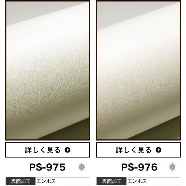 ダイノックシート 3M ダイノックフィルム カッティングシート シングルカラー 白(ホワイト)系|kabegami-doujou|04