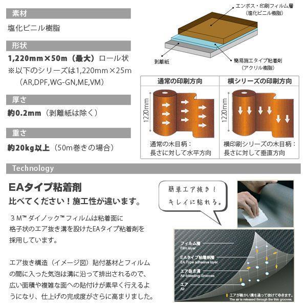 ダイノックシート 3M ダイノックフィルム カッティングシート シングルカラー 黒(ブラック)系|kabegami-doujou|05