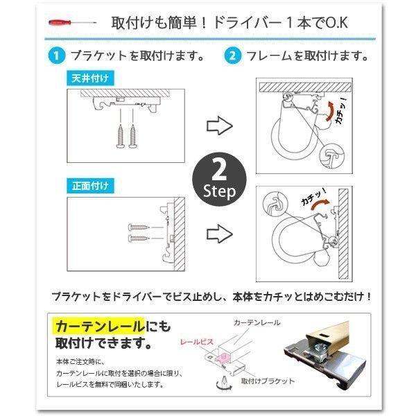 ロールスクリーン ロールカーテン「幅30〜45cm×高さ30〜60cm」|kabegami-doujou|03