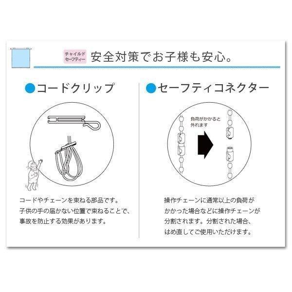 ロールスクリーン ロールカーテン 遮光2級「幅30〜45cm×高さ30〜60cm」|kabegami-doujou|04