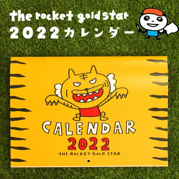 カレンダー 2020 壁掛け おしゃれ 人気 デザイン 動物 イラスト