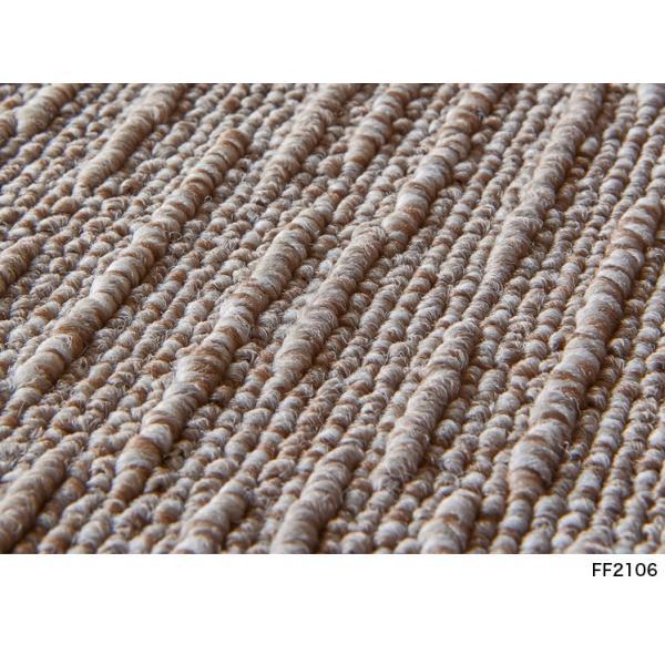 タイルカーペット 洗えるタイルカーペット 吸着 滑り止め 置くだけ 東リファブリックフロア スクエア2100|kabegami-doujou|06
