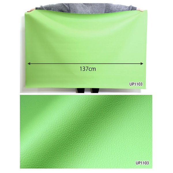 椅子生地 ビニールレザー サンゲツ 合皮 椅子生地張替え カラーパレット UP8673〜UP8690(旧品番:UP2577〜UP2592) kabegami-doujou 04