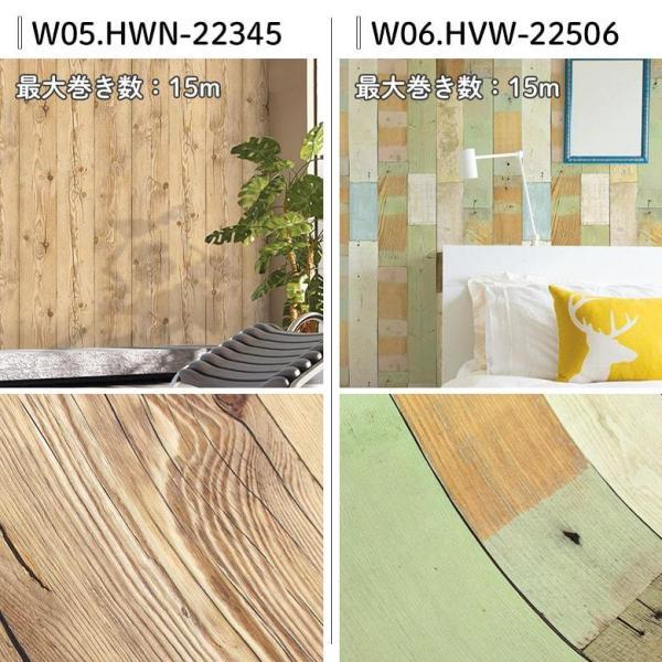 壁紙 シール壁紙 貼ってはがせる 賃貸でもOK 木目柄 ウッドデザインの簡単DIY壁紙シール 1m単位販売|kabegami-doujou|04