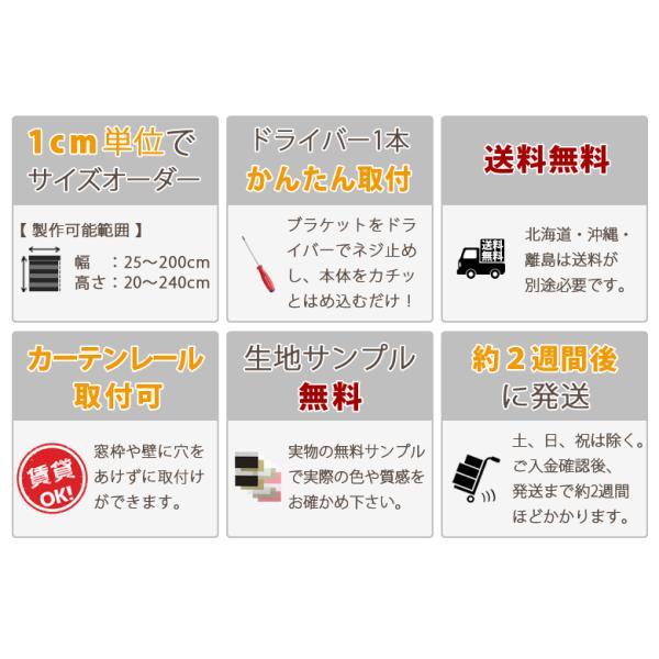 ロールスクリーン 調光ロールスクリーン オーダーサイズ ゼブライト「幅25〜60cm×高さ20〜50cm」|kabegami-doujou|04