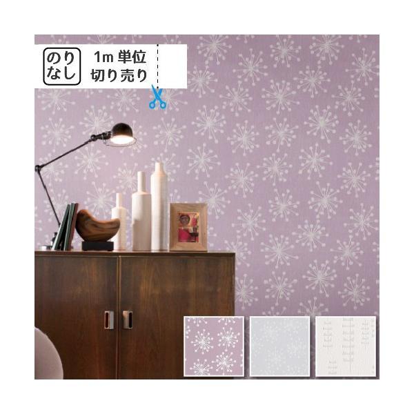 壁紙 クロス 国産 のりなし サンゲツ ファイン パターン FE6361 FE6362 FE6363