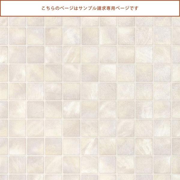 壁紙屋本舗 サンプル 壁紙 おしゃれ シンプル タイル ライトパープル パール調 モザイク スクエア SBB-1414 BB-1414 約A4サイズ