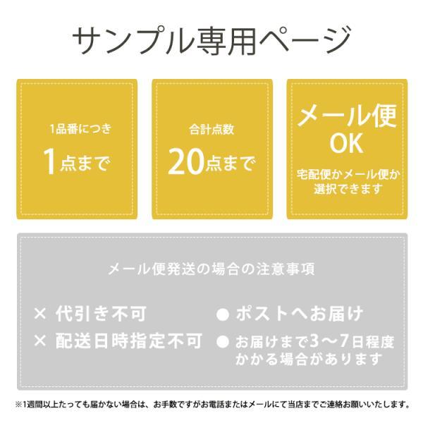 サンプル専用 おすすめのイエローグリーン/黄緑の壁紙コレクション サンプル|kabegamiya-honpo|03
