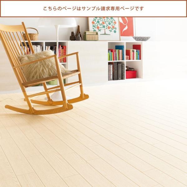 サンプル 住宅用 クッションフロア クッションシート 木目 ホワイト SCF-9419 メール便OK|kabegamiya-honpo