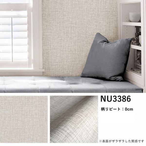 壁紙 シール 貼って はがせる NuWallpaper 白 レンガ柄 赤 レンガ柄 木目柄など Part3|kabegamiya-honpo|02