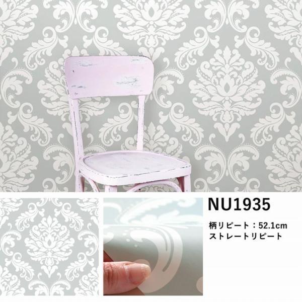 壁紙 シール 貼って はがせる NuWallpaper 白 レンガ柄 赤 レンガ柄 木目柄など Part3|kabegamiya-honpo|11