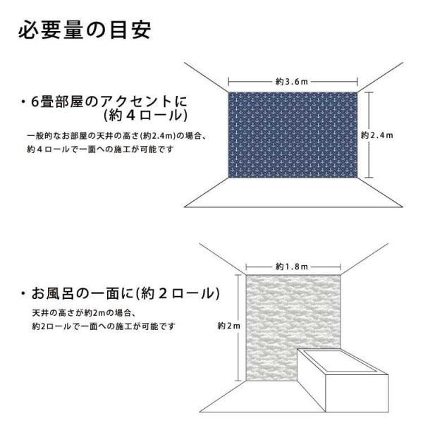 壁紙 シール 貼って はがせる NuWallpaper 白 レンガ柄 赤 レンガ柄 木目柄など Part3|kabegamiya-honpo|17