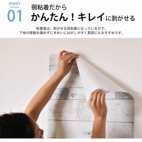 壁紙 シール 貼って はがせる NuWallpaper 白 レンガ柄 赤 レンガ柄 木目柄など Part3|kabegamiya-honpo|18