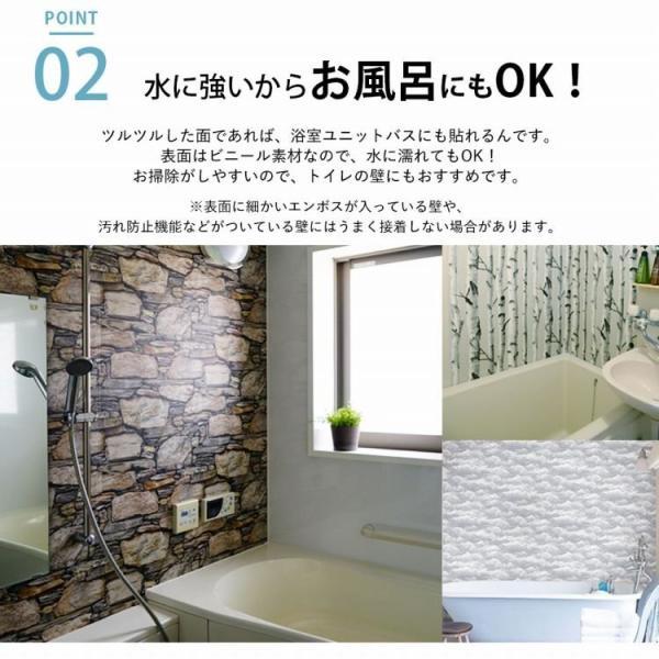 壁紙 シール 貼って はがせる NuWallpaper 白 レンガ柄 赤 レンガ柄 木目柄など Part3|kabegamiya-honpo|19