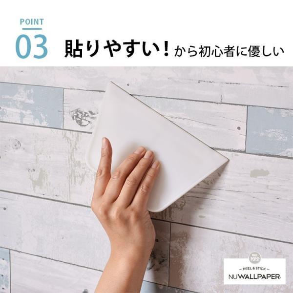 壁紙 シール 貼って はがせる NuWallpaper 白 レンガ柄 赤 レンガ柄 木目柄など Part3|kabegamiya-honpo|20