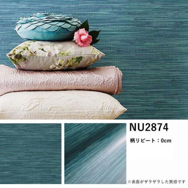壁紙 シール 貼って はがせる NuWallpaper 白 レンガ柄 赤 レンガ柄 木目柄など Part3|kabegamiya-honpo|03