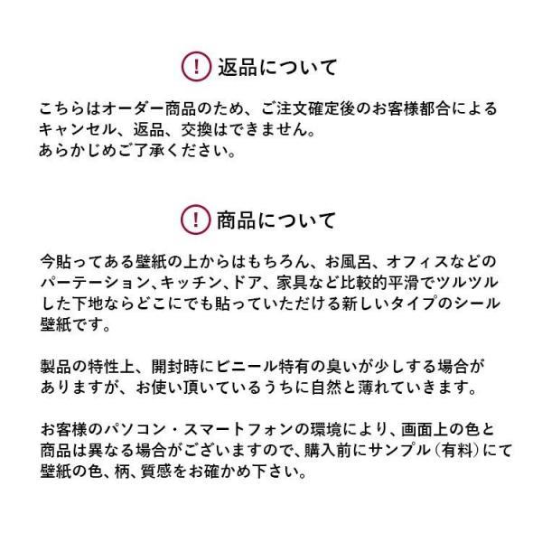 壁紙 シール 貼って はがせる NuWallpaper 白 レンガ柄 赤 レンガ柄 木目柄など Part3|kabegamiya-honpo|21