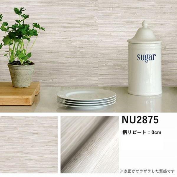 壁紙 シール 貼って はがせる NuWallpaper 白 レンガ柄 赤 レンガ柄 木目柄など Part3|kabegamiya-honpo|04
