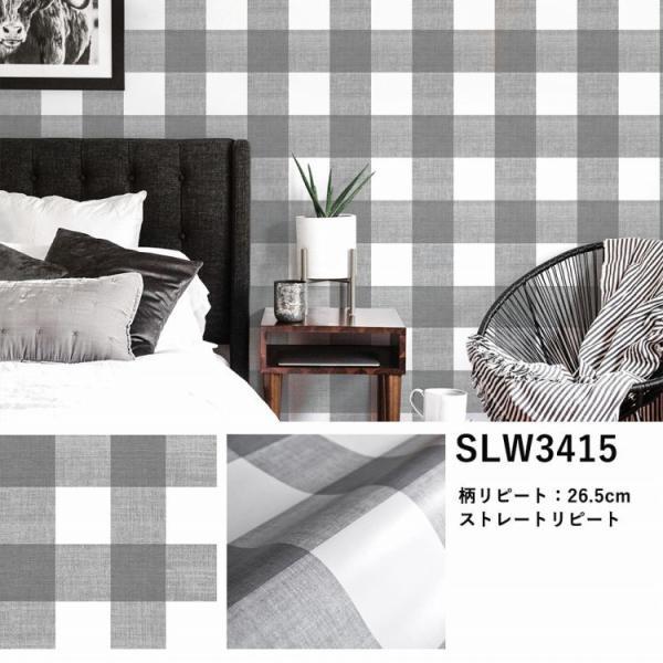 壁紙 シール 貼って はがせる NuWallpaper 白 レンガ柄 赤 レンガ柄 木目柄など Part3|kabegamiya-honpo|05