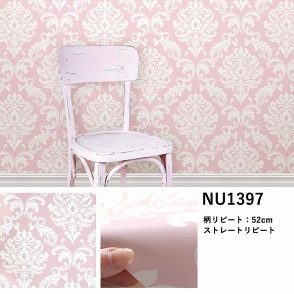 壁紙 シール 貼って はがせる NuWallpaper 白 レンガ柄 赤 レンガ柄 木目柄など Part3|kabegamiya-honpo|07