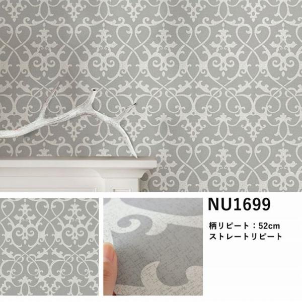 壁紙 シール 貼って はがせる NuWallpaper 白 レンガ柄 赤 レンガ柄 木目柄など Part3|kabegamiya-honpo|08
