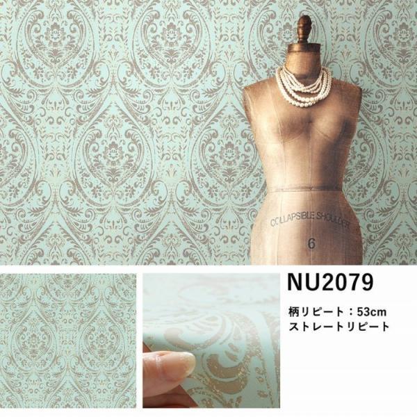 壁紙 シール 貼って はがせる NuWallpaper 白 レンガ柄 赤 レンガ柄 木目柄など Part3|kabegamiya-honpo|10