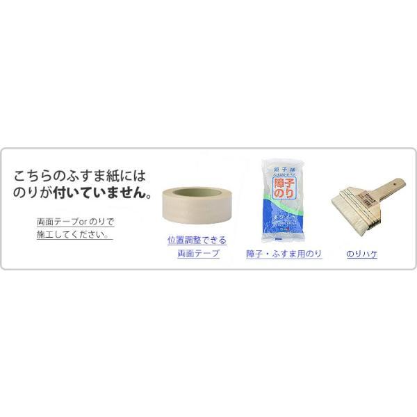 襖紙 色を楽しむふすま紙 無地カラー 越前和紙 伝統色|kabegamiya-honpo|09
