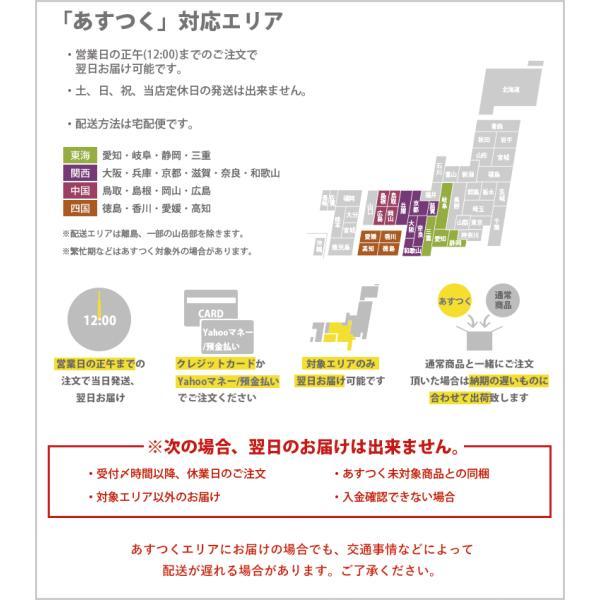 襖紙 ふすまの大穴補修紙|kabegamiya-honpo|04