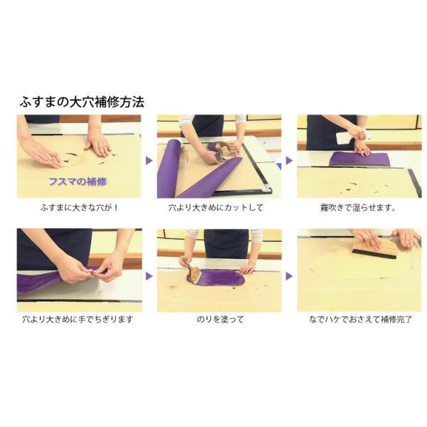 襖紙 ふすまの大穴補修紙|kabegamiya-honpo|03