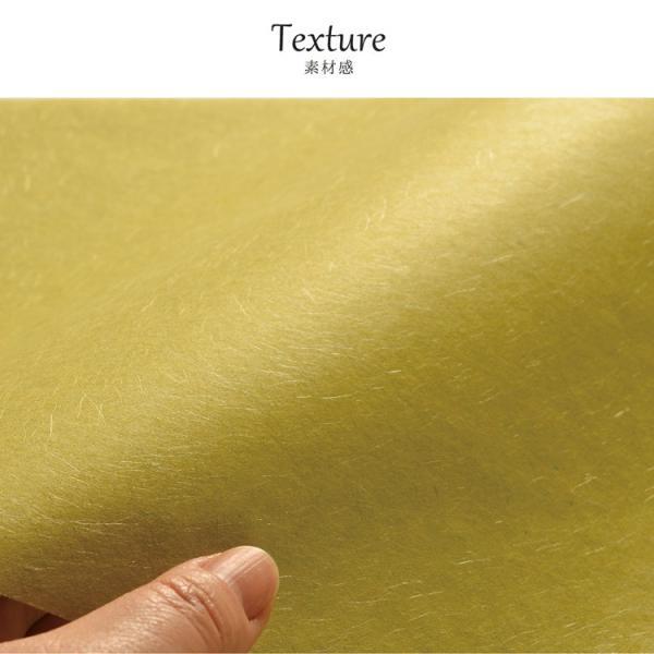 色を楽しむ 障子紙 カラー障子紙 カラー和紙 切れてる障子紙 やなぎ 美濃判サイズ 28cm×3m 貼りやすい 簡単 貼り替え 補修 和室 レトロ モダン 障子 きれい|kabegamiya-honpo|05