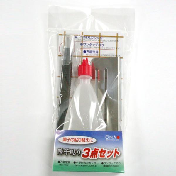 障子貼り 道具3点セット (ワンタッチ のり・ヘラつき丸刃カッター・万能定規)
