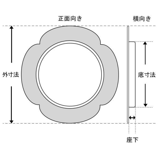 ふすまの引き手 花びらデザイン メタリック 黒 ツキエス S-102 (1個単位)|kabegamiya-honpo|02