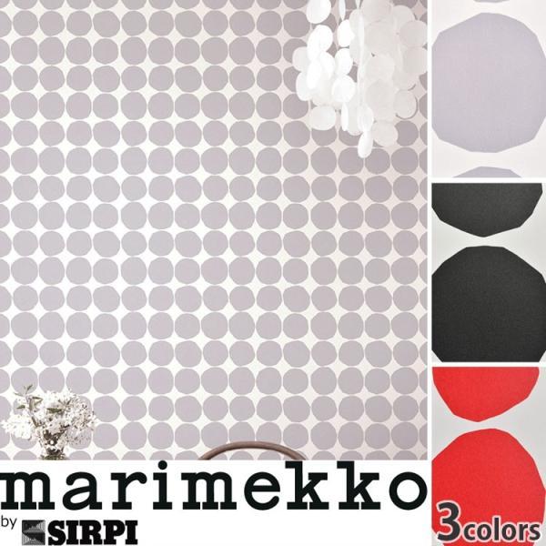 RoomClip商品情報 - マリメッコ marimekko 輸入壁紙 PIENET KIVET/13060 13061 13062 1ロール(70cm×10m)単位で販売 フリース輸入壁紙(不織布)
