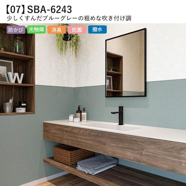 壁紙 ブルーグレー 青 灰色 生のり付 壁紙の上から貼れる クロス セット 壁紙3m 施工道具とマニュアル付き|kabegamiya-honpo