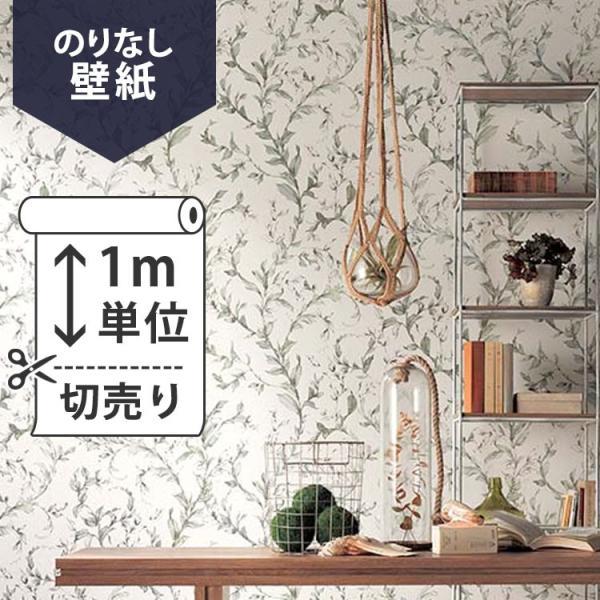 RoomClip商品情報 - 壁紙 クロス 国産壁紙(のりなしタイプ)/サンゲツ 植物柄 RE-2810(販売単位1m)