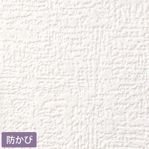 壁紙 生のり付き壁紙  切売り SRM-904  1m単位で販売