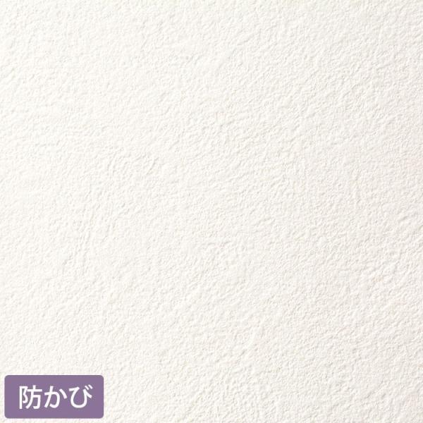 壁紙 生のり付き壁紙  切売り SSLP-356  1m単位で販売